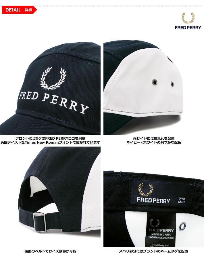 FRED PERRY(フレッドペリー)キャップ