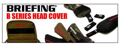 BRIEFING[ブリーフィング]ヘッドカバー