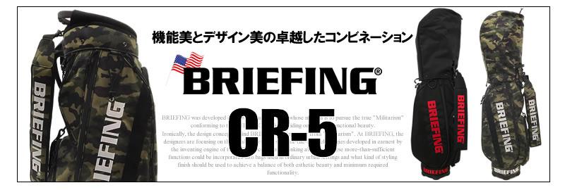 BRIEFING[ブリーフィング]キャディバッグCR-5