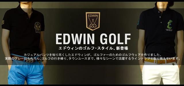 EDWIN GOLF エドウィンゴルフ
