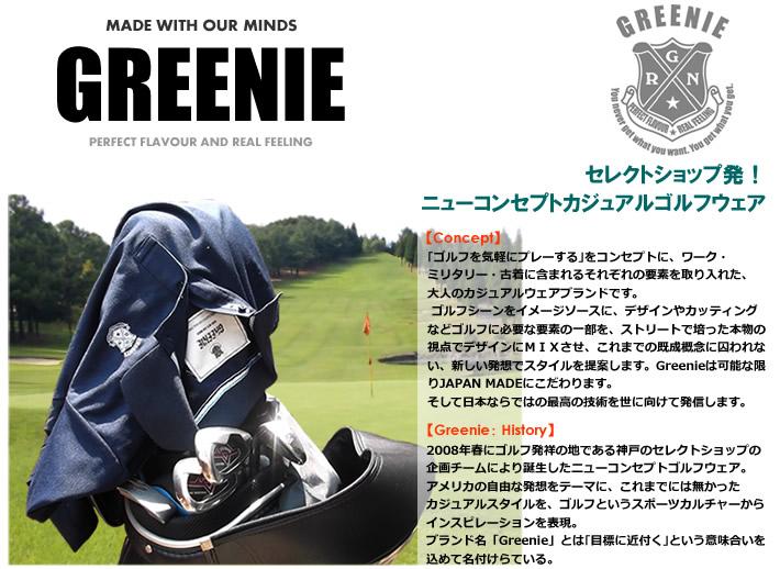 GREENIE(グリーニー)カジュアルゴルフウェア