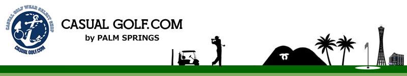 カジュアルゴルフドットコム