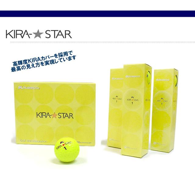 KIRA STAR