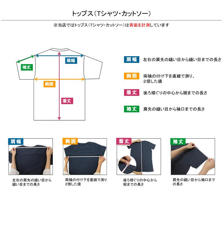 サイズ詳細Tシャツ